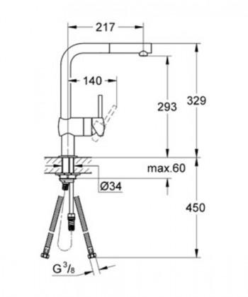 Grohe Minta Einhand-Spültischbatterie, Auszug DN 15 chrom 32168 000